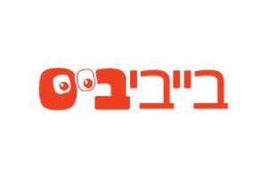לוגו בייביביס